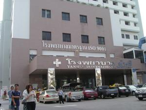 Hospital Entrance - Yanhee Hospital - Hospital Yanhee