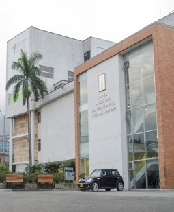 Hospital Universitario de San Vicente Fundación